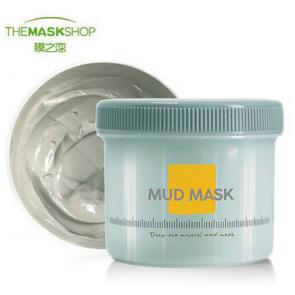 Маска на основе минеральной морской грязи для глубокого очищения кожи, 200 г